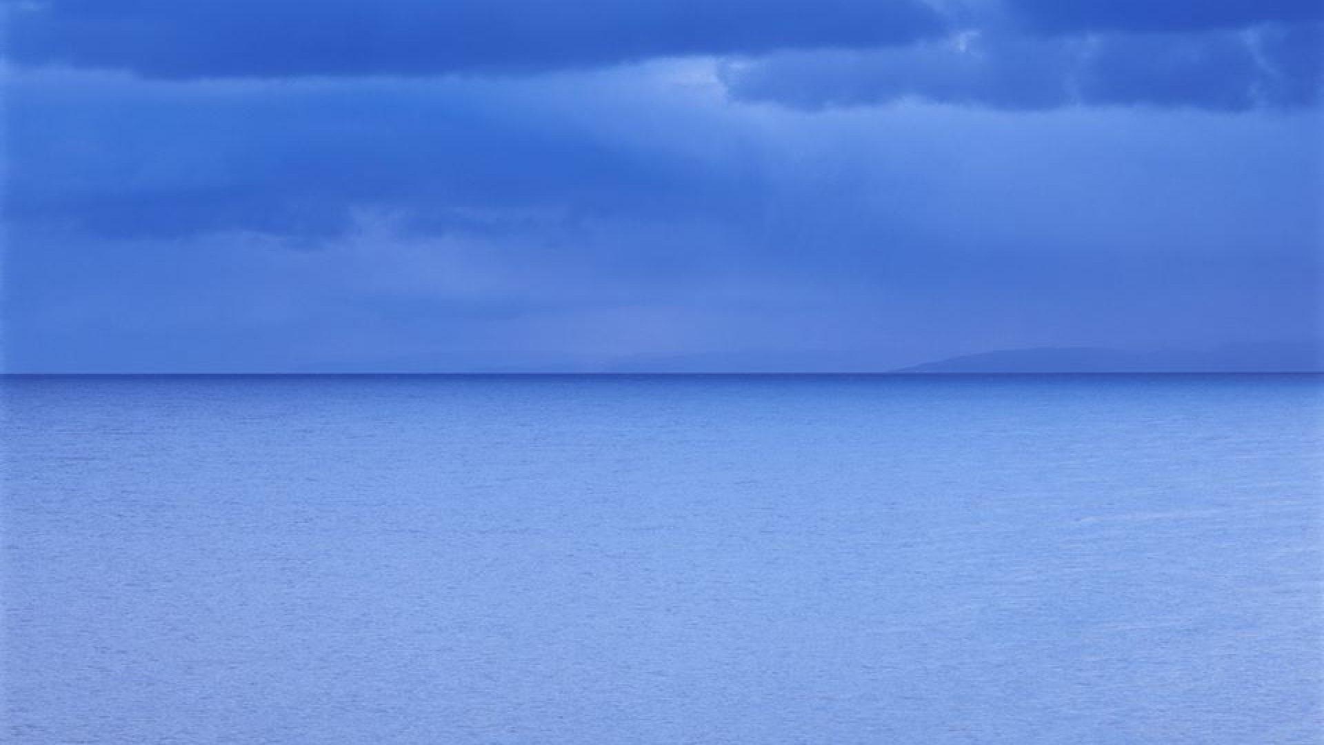 Hav og horisonten